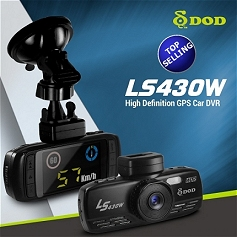 LS430W Car Camera with built in GPS.